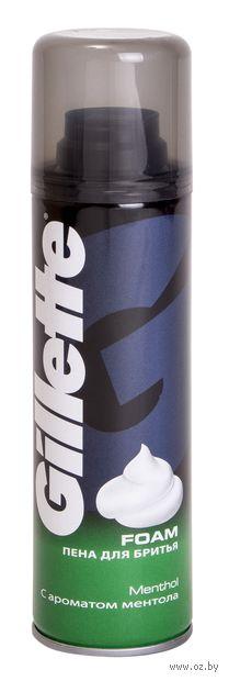 Пена для бритья Gillette Menthol (200 мл)