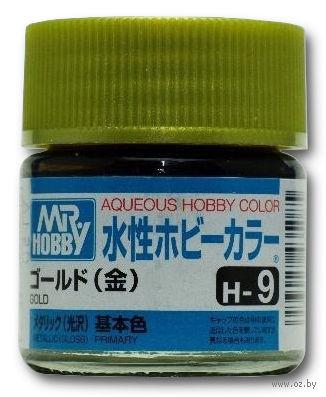 Краска Aqueous Hobby Color водоразбавляемая (gold, H-9)