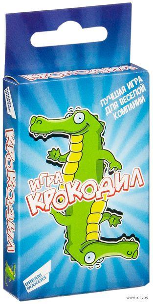 Крокодил. Mini — фото, картинка