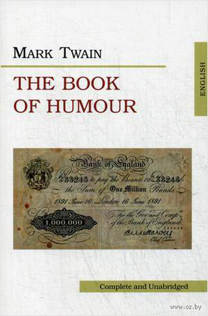 The Book of Humor. Марк Твен