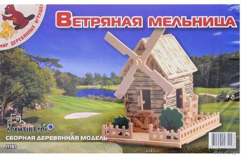 """Сборная деревянная модель """"Ветряная мельница малая"""" — фото, картинка"""