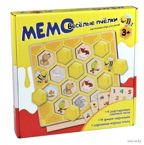 Мемо. Весёлые пчёлки — фото, картинка