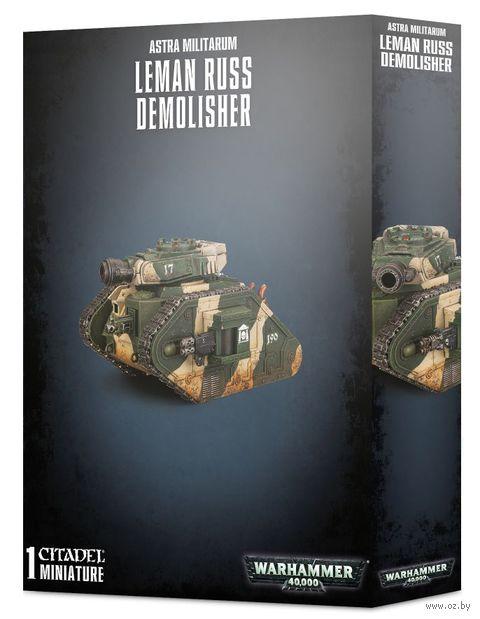 Warhammer 40.000. Astra Militarum. Leman Russ Demolisher (47-11) — фото, картинка