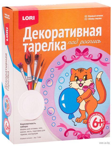 """Набор для росписи тарелки """"Игривый котенок"""" — фото, картинка"""