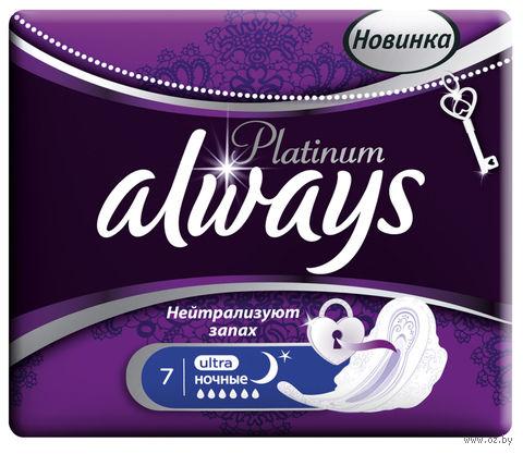 Гигиенические прокладки ALWAYS Ultra Platinum Collection Night Single ночные (7 шт)