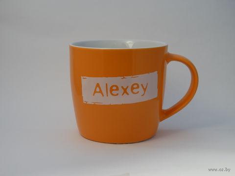 """Кружка широкая Name Is """"ALEXEY"""""""
