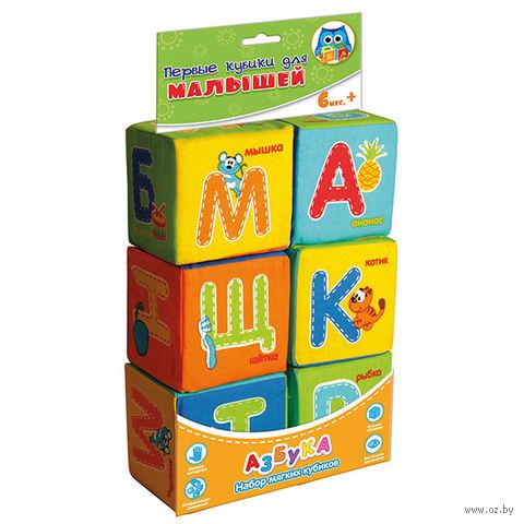 "Кубики ""Азбука"" (6 шт)"