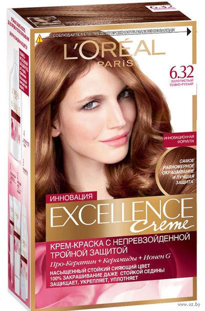 """Крем-краска для волос """"Excellence"""" (тон: 6.32, золотистый темно-русый) — фото, картинка"""