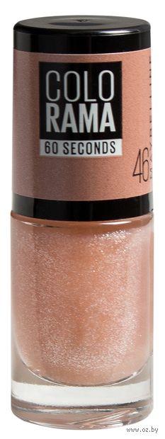"""Лак для ногтей """"Colorama"""" (тон 46, сахарные кристаллы; 7 мл)"""