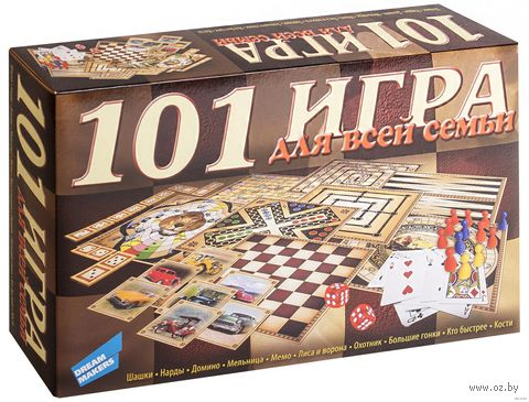 101 игра. New