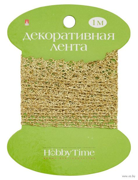 "Кружево декоративное ""Hobby Time"" (1 м; арт. 2-609/10) — фото, картинка"