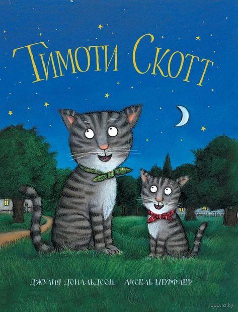 Тимоти Скотт — фото, картинка