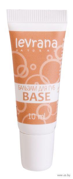 """Бальзам для губ """"Base"""" — фото, картинка"""