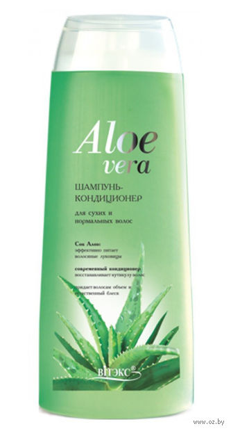 "Шампунь-кондиционер для волос ""Aloe vera"" (500 мл) — фото, картинка"