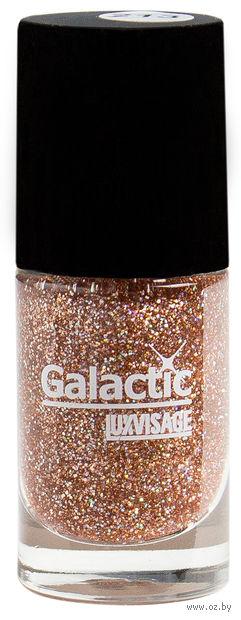 """Лак для ногтей """"Galactic"""" (тон: 213)"""