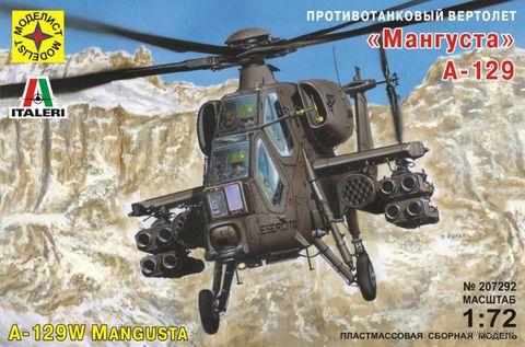 """Противотанковый вертолет А-129 """"Мангуста"""" (масштаб: 1/72) — фото, картинка"""
