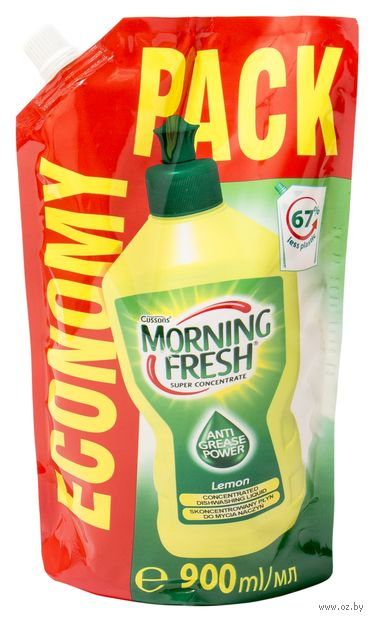 "Средство для мытья посуды ""Лимон"" (900 мл) — фото, картинка"