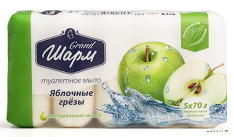 """Мыло """"Яблочные грезы"""" (5 шт.) — фото, картинка"""