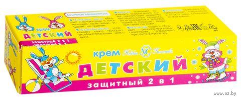 """Крем детский """"Защитный 2в1"""" (40 мл)"""