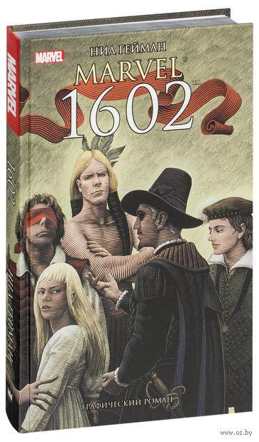 Marvel 1602 — фото, картинка