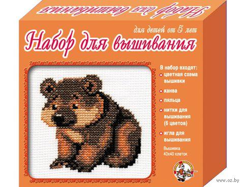 """Вышивка крестом """"Медвежонок"""" (арт. 389)"""