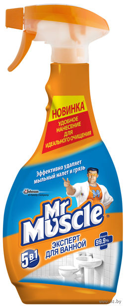 """Средство чистящее для ванной """"5 в 1"""" (спрей; 500 мл)"""