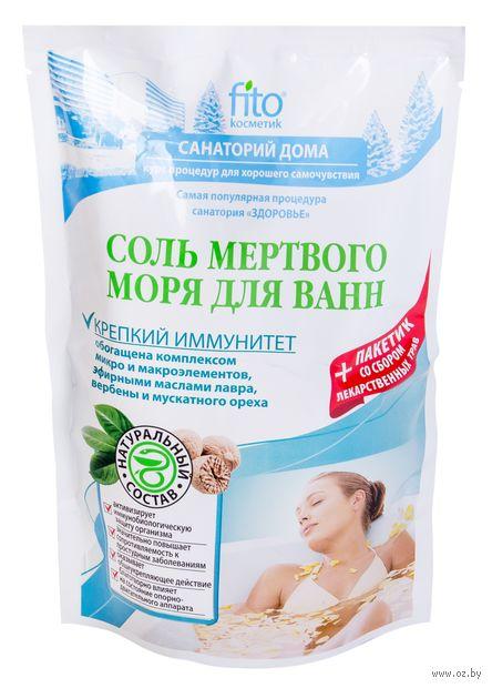 """Соль для ванн """"Крепкий иммунитет"""" (530 г)"""