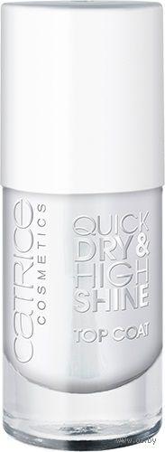 """Верхнее покрытие для ногтей """"Quick Dry & High Shine"""" (10 мл)"""