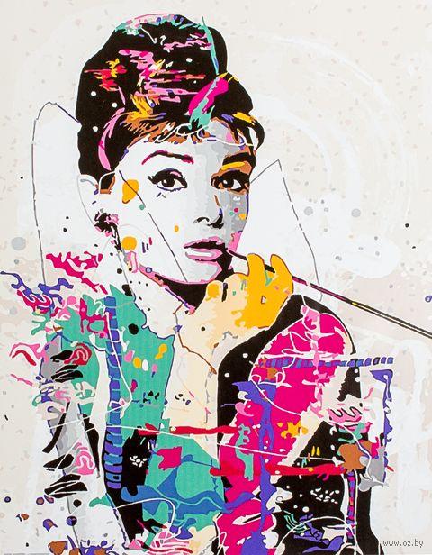 """Картина по номерам """"Одри Хепберн"""" (400х500 мм) — фото, картинка"""
