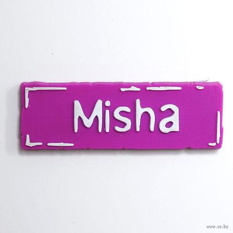"""Магнит Name Is """"MISHA"""""""