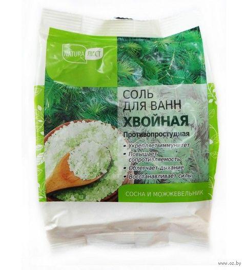 """Соль для ванн """"Хвойная"""" (800 г) — фото, картинка"""