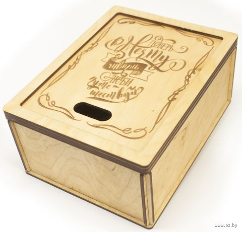 "Подарочная коробка ""Поверь в мечту"" (арт. КД-12) — фото, картинка"
