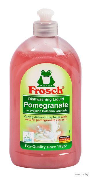 """Бальзам для мытья посуды """"Гранат"""" (500 мл; арт. 3601032861)"""