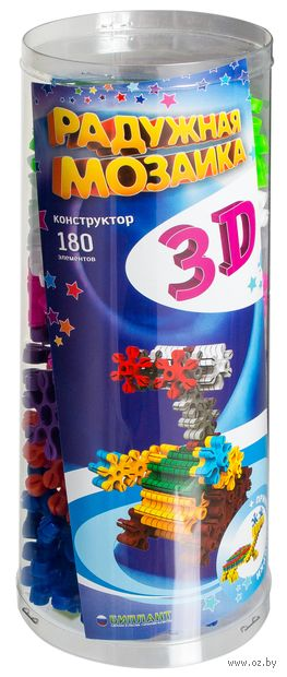 """Конструктор """"Радужная мозаика 3D №2"""" (180 деталей)"""