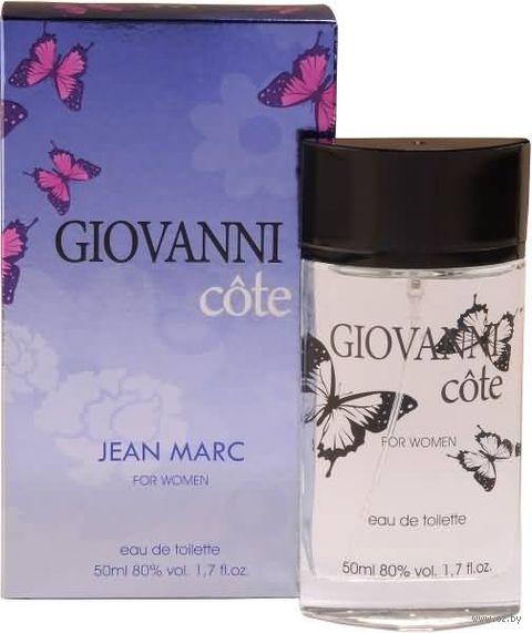 "Парфюмерная вода для женщин ""Giovanni Cote"" (50 мл)"