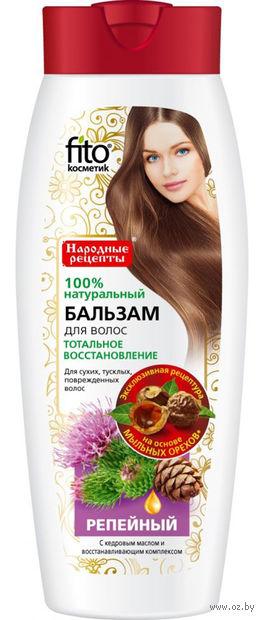 """Бальзам для волос """"Репейный"""" (450 мл) — фото, картинка"""