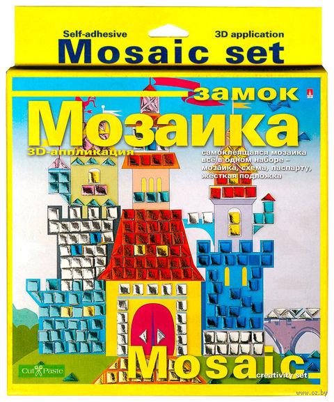 """Мозаика """"Замок"""" — фото, картинка"""