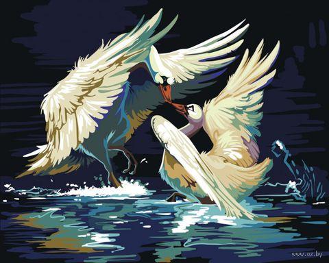 """Картина по номерам """"Танец лебедей"""" (400х500 мм) — фото, картинка"""