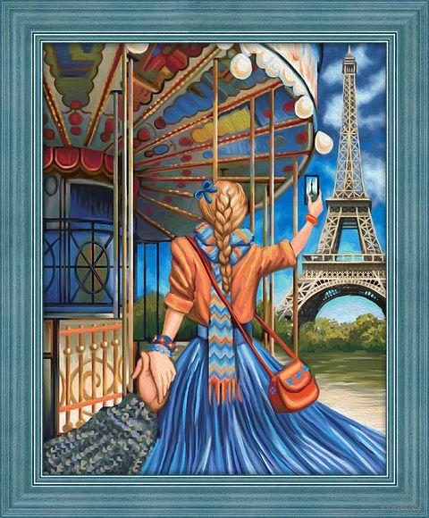 "Алмазная вышивка-мозаика ""Следуй за мной. Париж"" (400х500 мм) — фото, картинка"