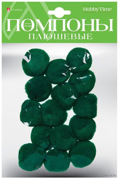Помпоны плюшевые (15 шт.; 35 мм; зеленые) — фото, картинка