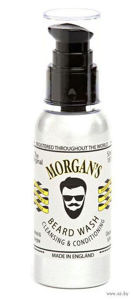 "Шампунь для бороды ""Morgan's"" (100 мл) — фото, картинка"