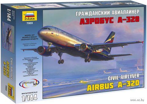 "Гражданский авиалайнер ""Аэробус"" А-320 (масштаб: 1/144)"