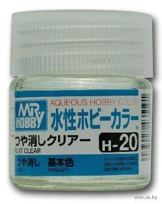 Краска Aqueous Hobby Color водоразбавляемая (flat clear, H-20)