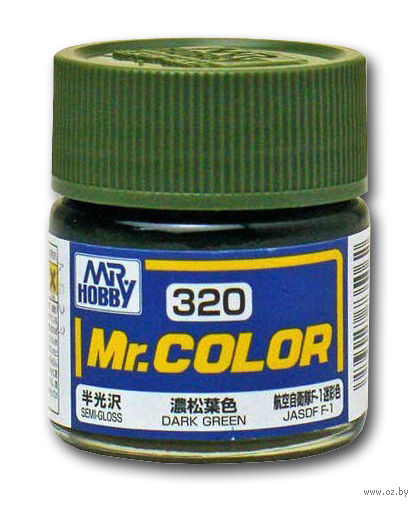 Краска Mr. Color (dark green, C320)