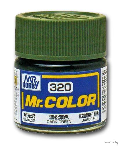 Краска Mr. Color (dark green, C320)