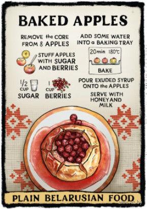 "Магнит на холодильник ""Простая Беларуская ежа. Baked apples"" (арт. 16061) — фото, картинка"