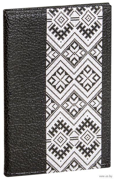 """Обложка на паспорт """"Черны орнамент"""""""