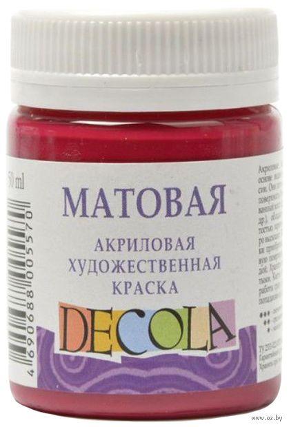 """Краска акриловая """"Decola. Matt"""" (бордовая; 50 мл) — фото, картинка"""