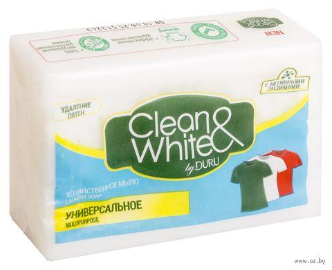 """Хозяйственное мыло """"Clean and White. Универсальное"""" (125 г) — фото, картинка"""