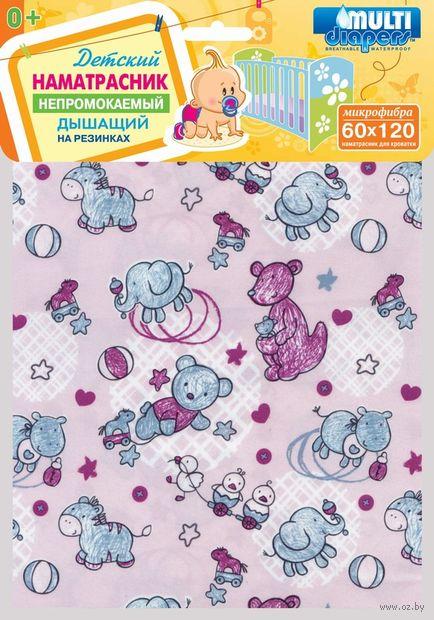 "Наматрасник для кроватки детский ""Multi Diapers"" (60х120 см) — фото, картинка"